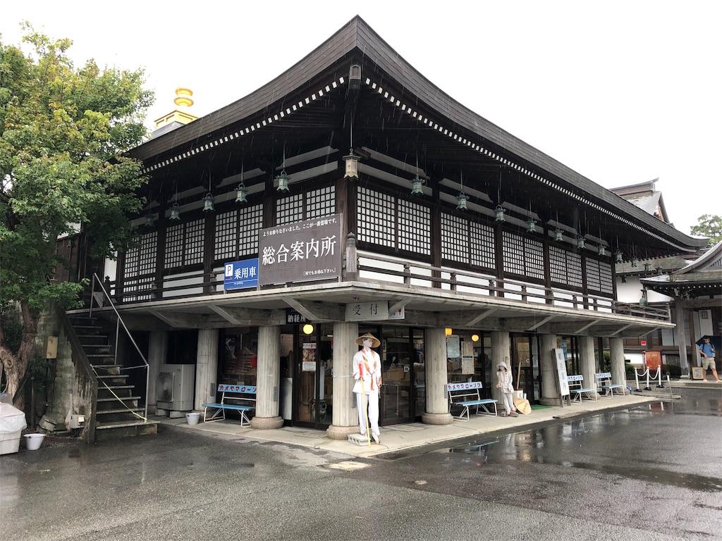 f:id:sikakebunko:20190912232456j:image