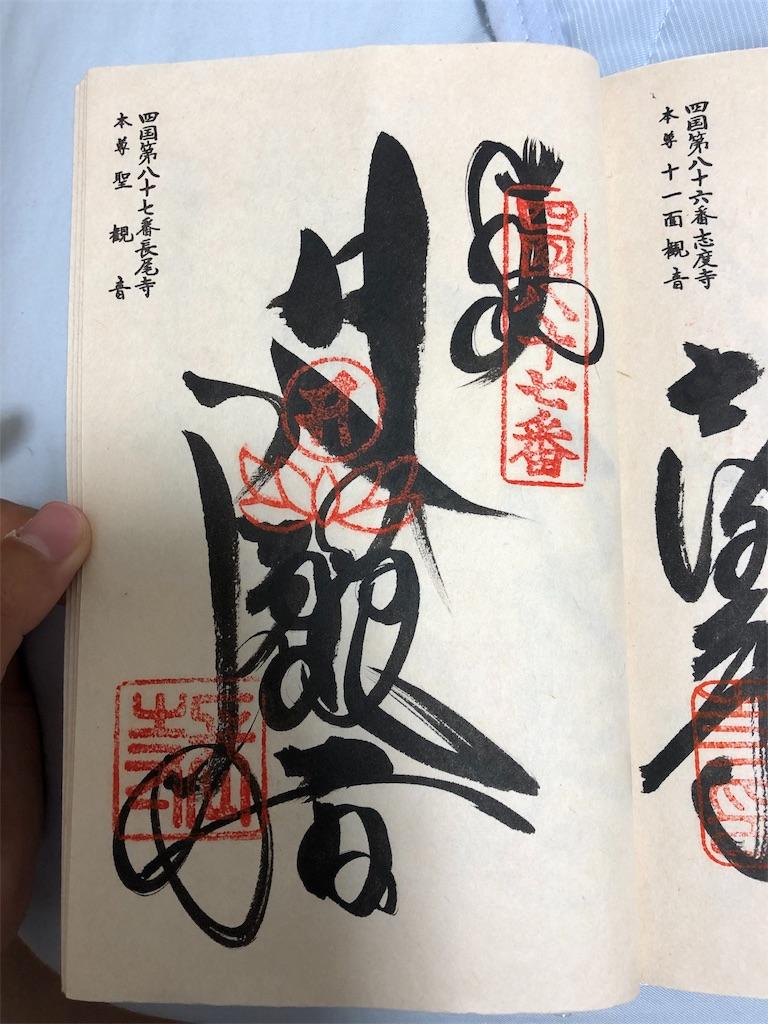 f:id:sikakebunko:20190913114945j:image