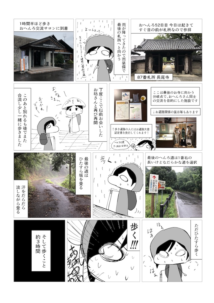 f:id:sikakebunko:20190913115015j:image