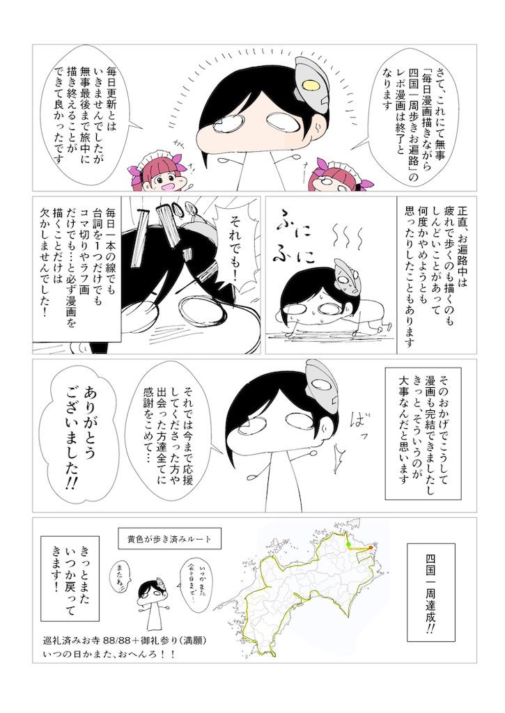 f:id:sikakebunko:20190913121729j:image