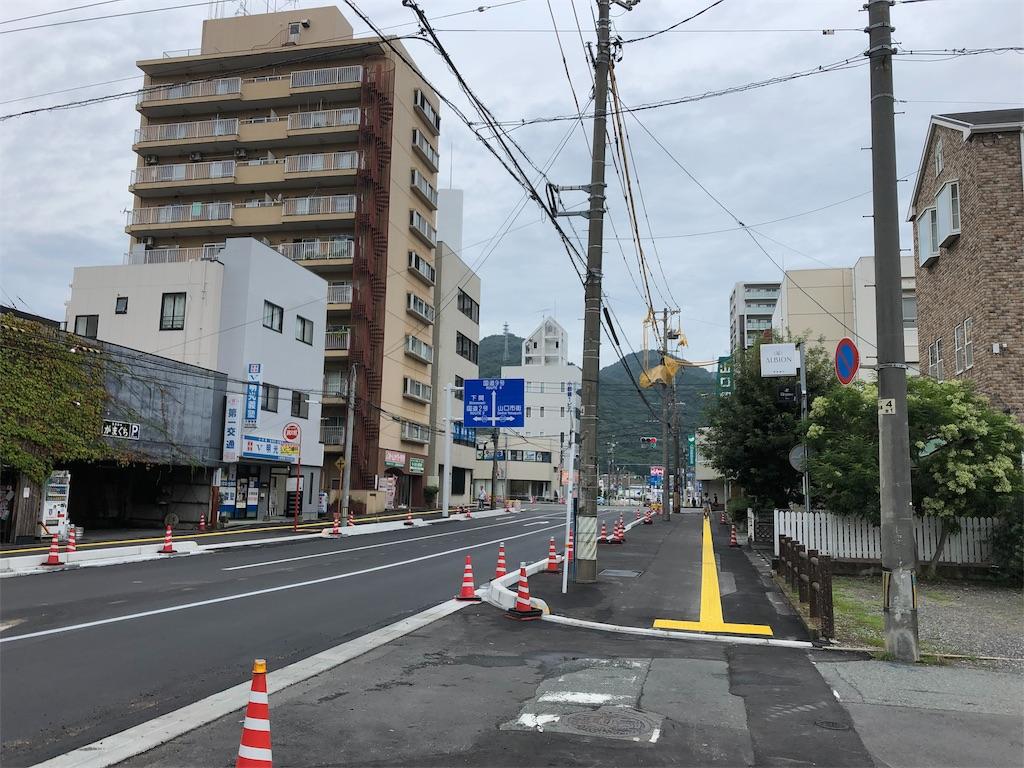 f:id:sikakebunko:20190914145615j:image