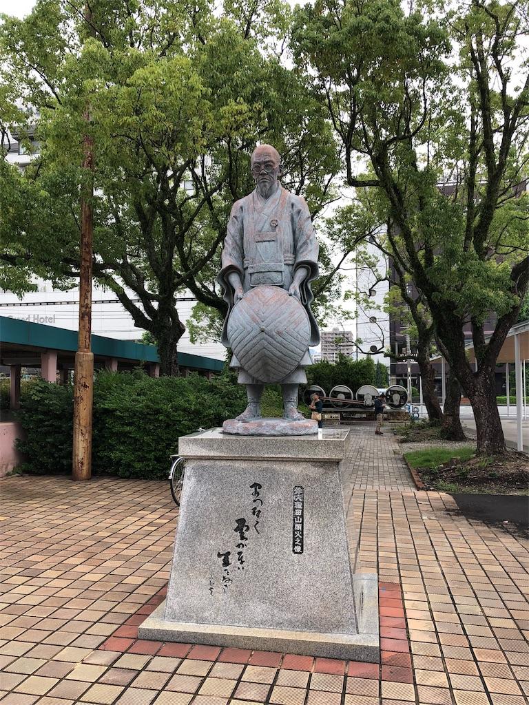 f:id:sikakebunko:20190914145621j:image