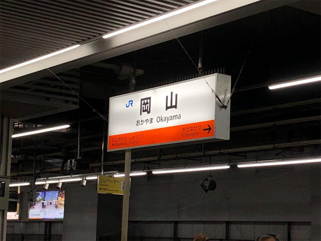 f:id:sikakebunko:20190914145652j:image