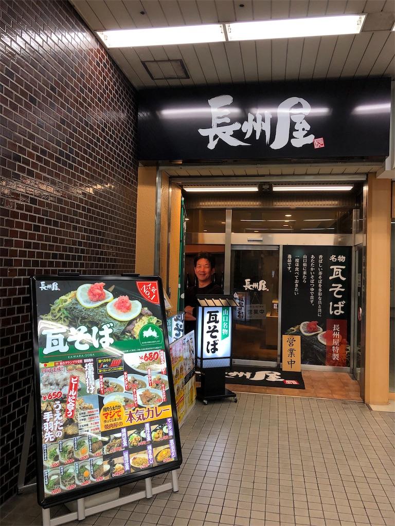 f:id:sikakebunko:20190914145802j:image