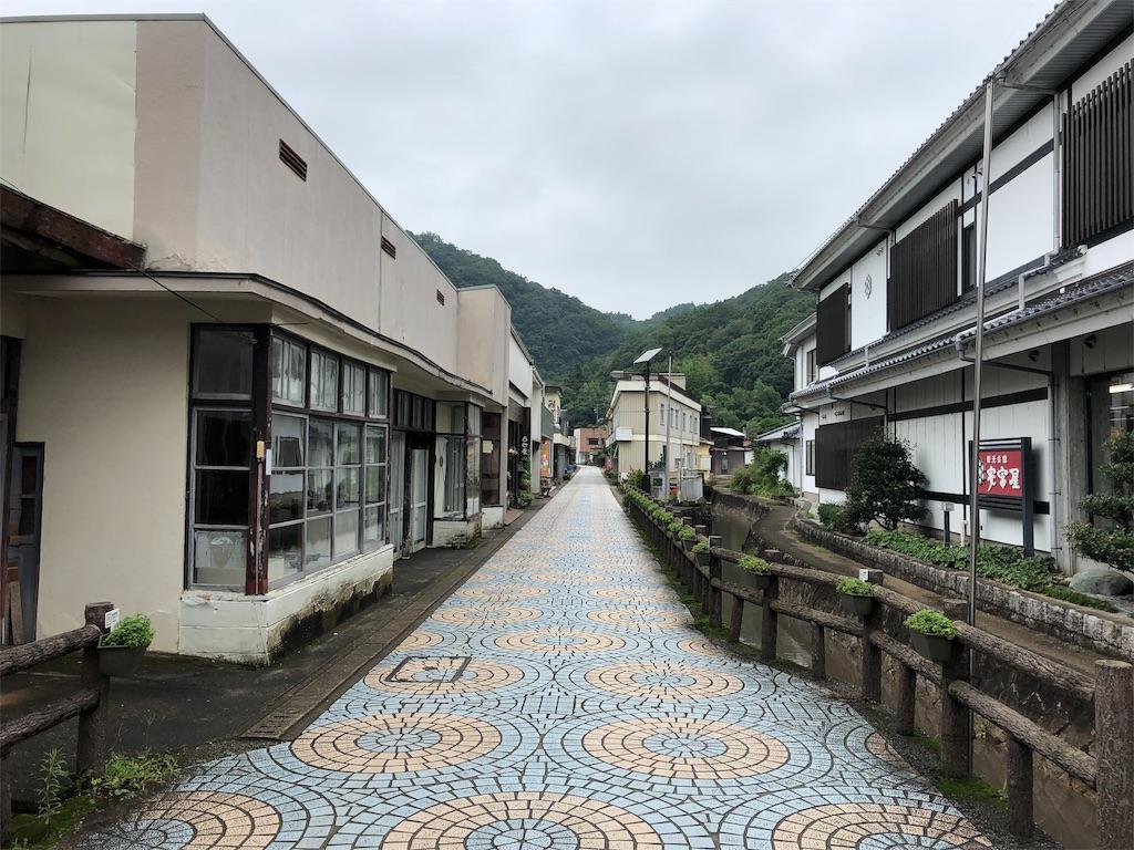 f:id:sikakebunko:20190914151335j:image