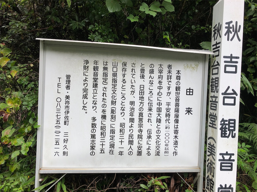 f:id:sikakebunko:20190914151405j:image