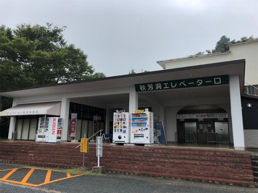 f:id:sikakebunko:20190914154316j:image
