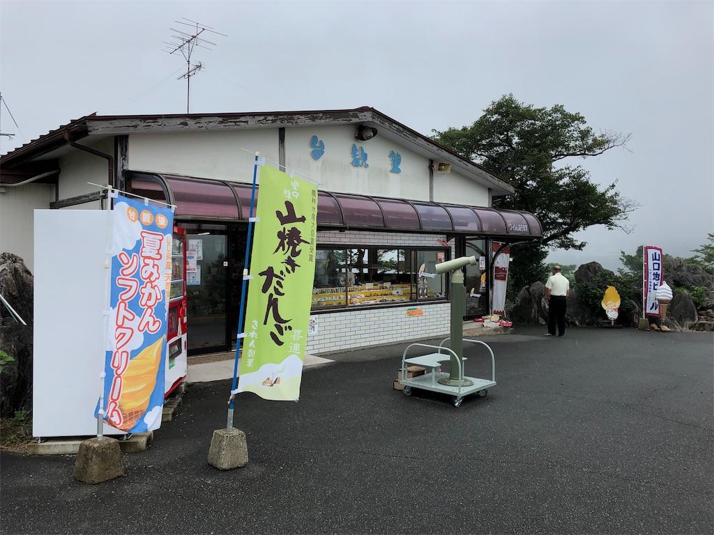 f:id:sikakebunko:20190914155609j:image