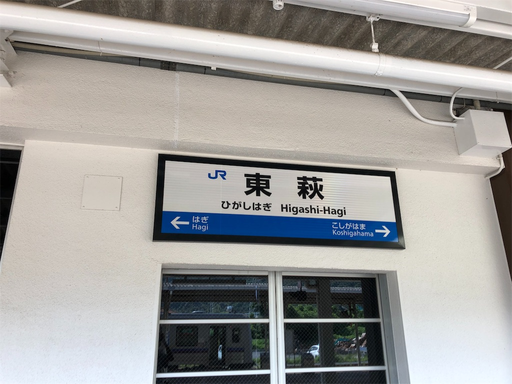 f:id:sikakebunko:20190914165816j:image