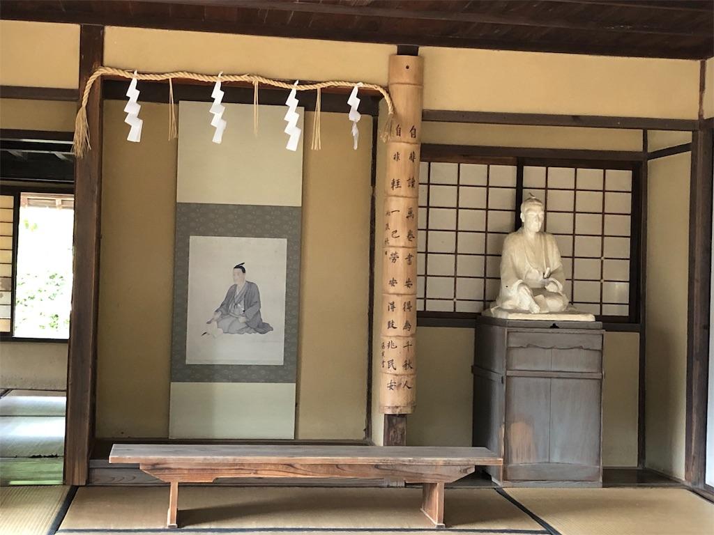 f:id:sikakebunko:20190914165855j:image