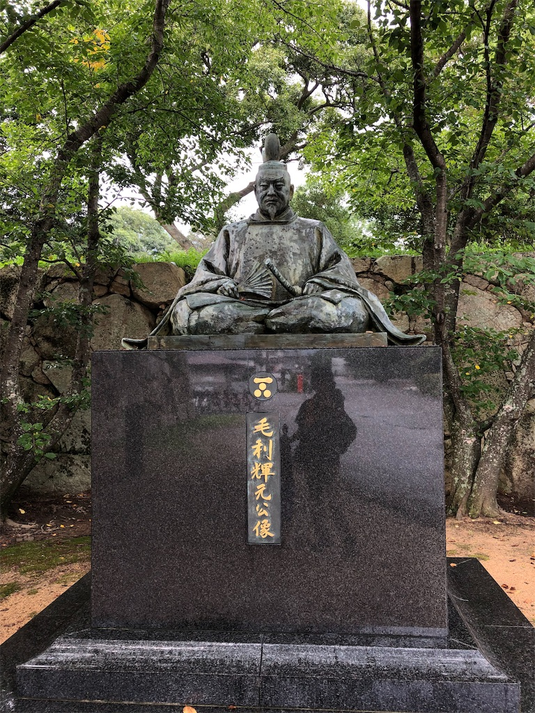 f:id:sikakebunko:20190914170808j:image