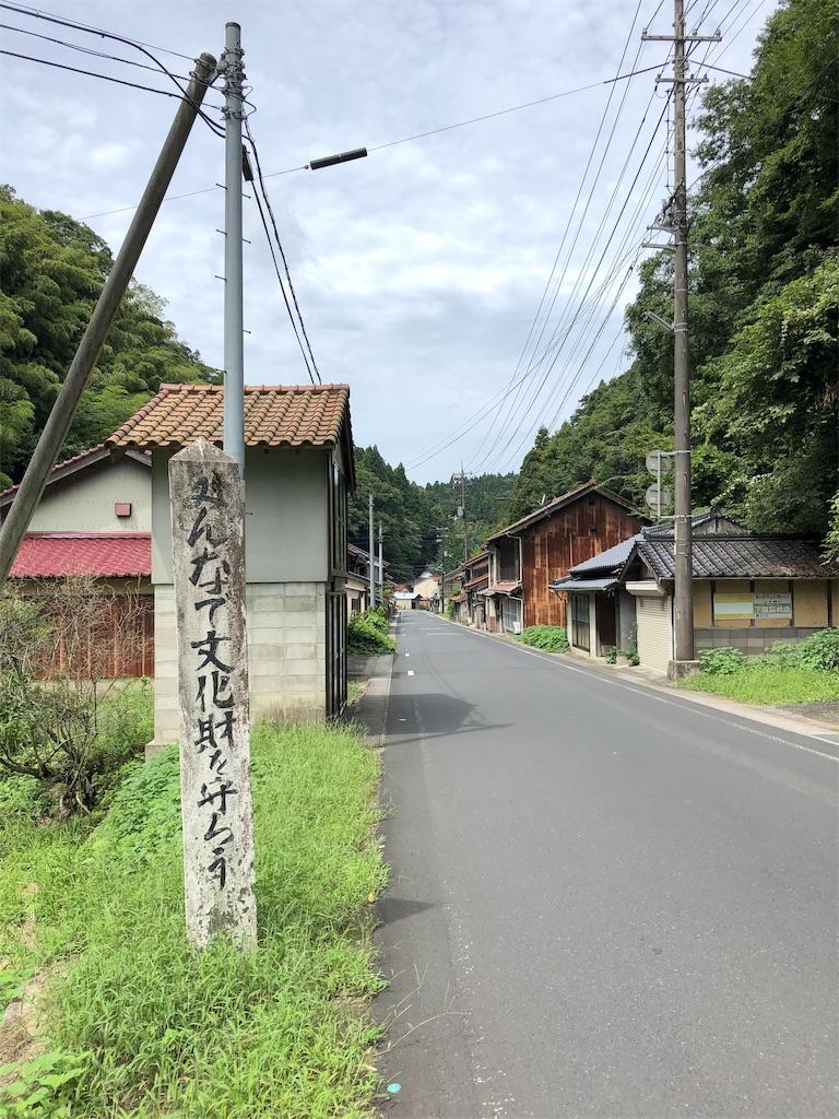 f:id:sikakebunko:20190914172714j:image