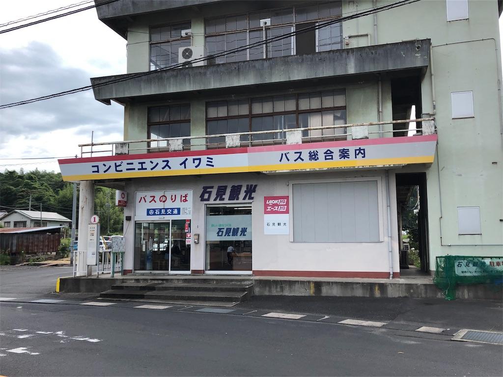 f:id:sikakebunko:20190914172732j:image