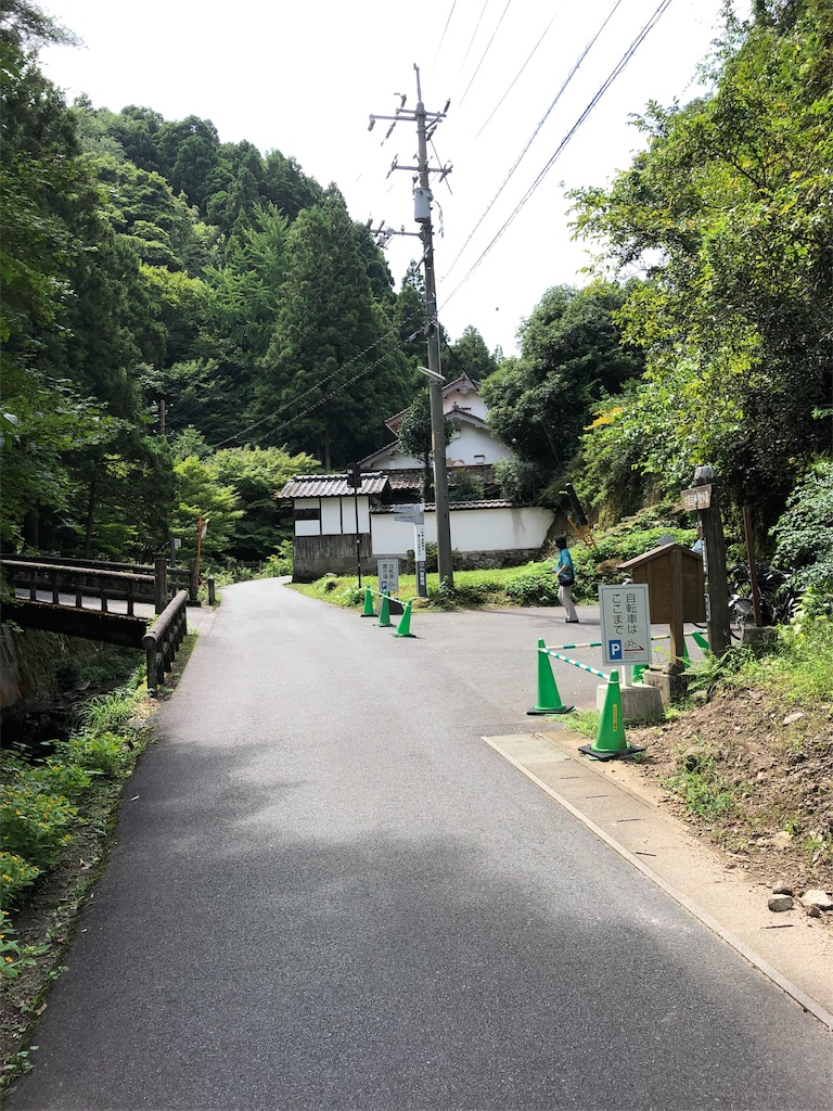 f:id:sikakebunko:20190914172746j:image