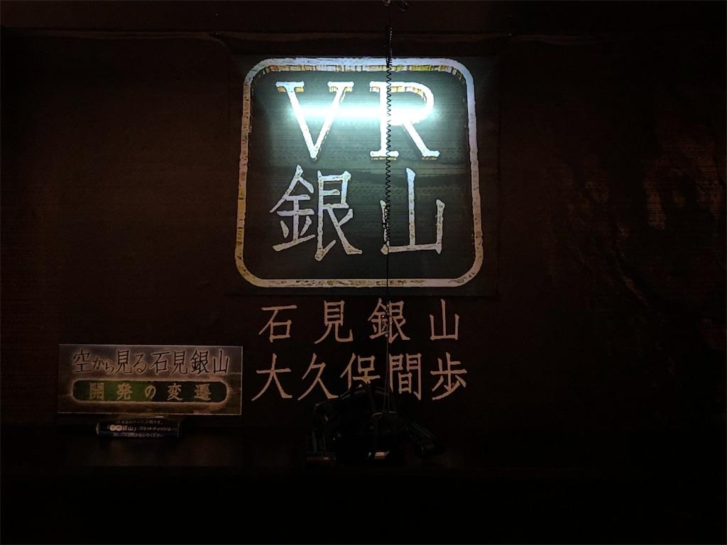 f:id:sikakebunko:20190914172838j:image