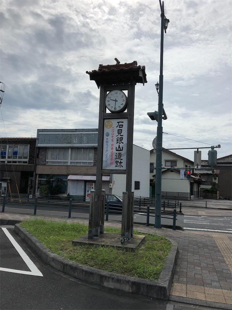 f:id:sikakebunko:20190914172854j:image