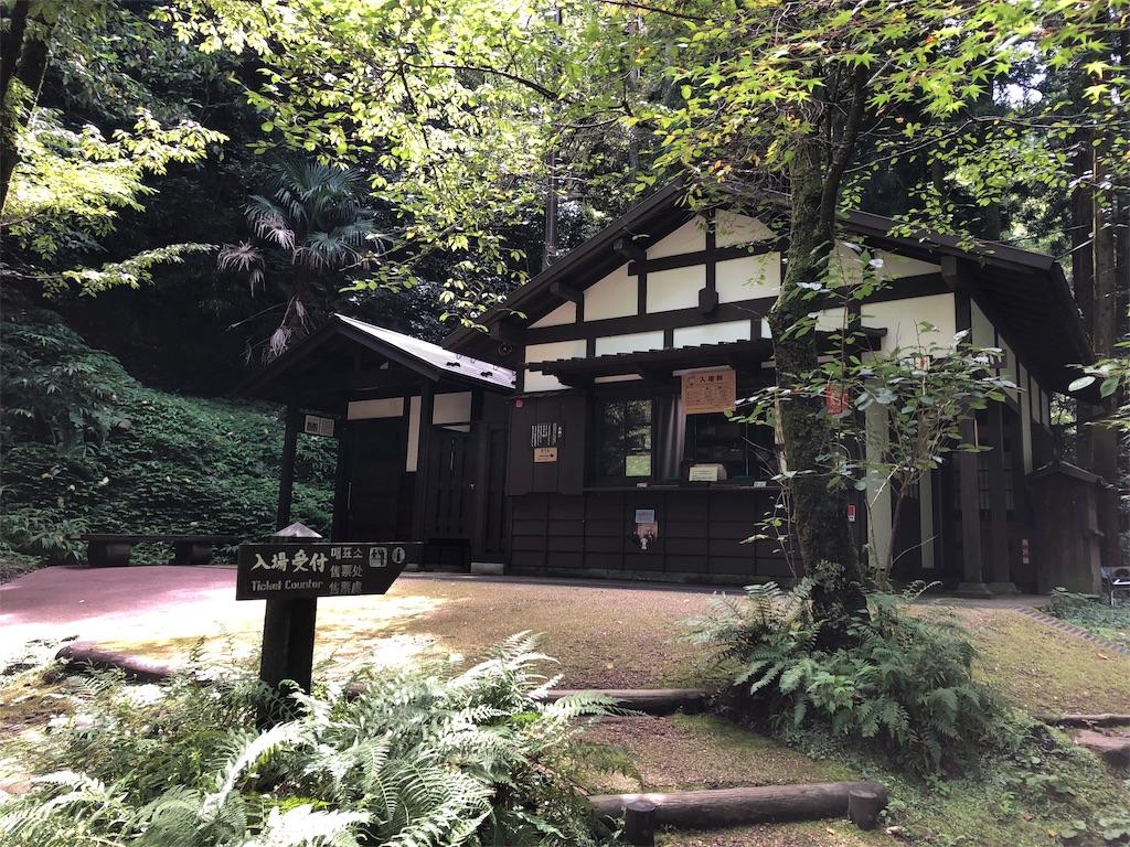 f:id:sikakebunko:20190914172901j:image