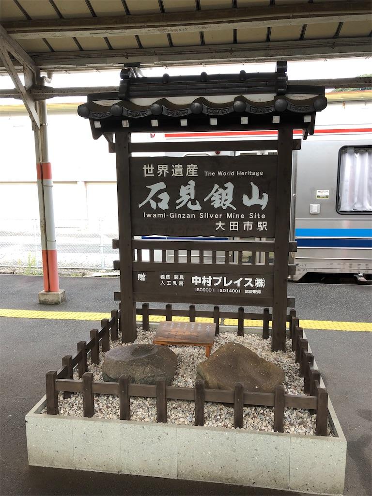 f:id:sikakebunko:20190914173900j:image