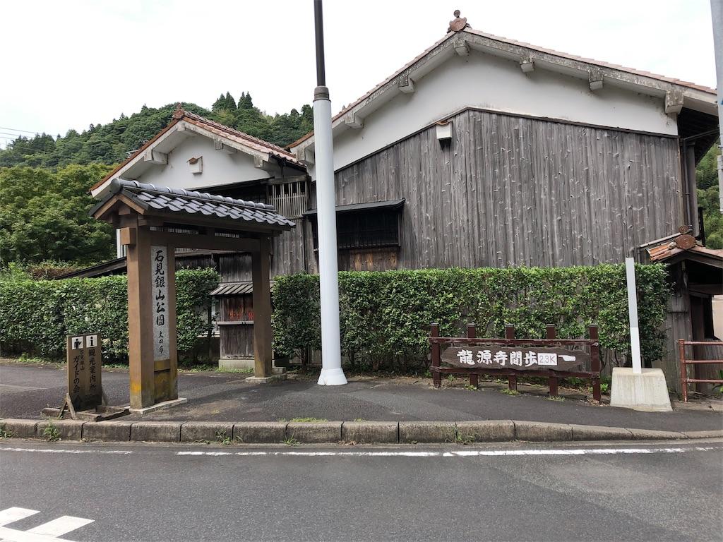 f:id:sikakebunko:20190914173958j:image