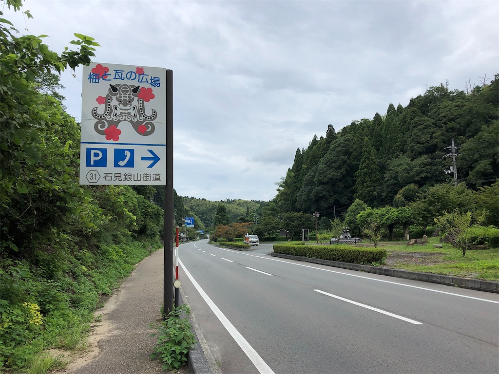 f:id:sikakebunko:20190914174236j:image
