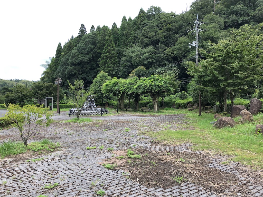 f:id:sikakebunko:20190914174305j:image