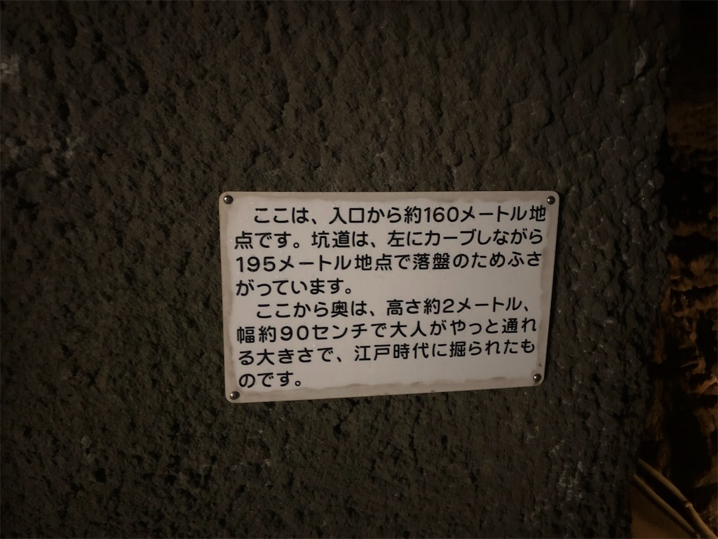 f:id:sikakebunko:20190914174515j:image