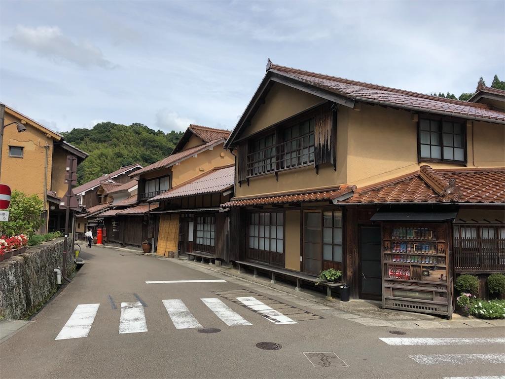 f:id:sikakebunko:20190914174519j:image