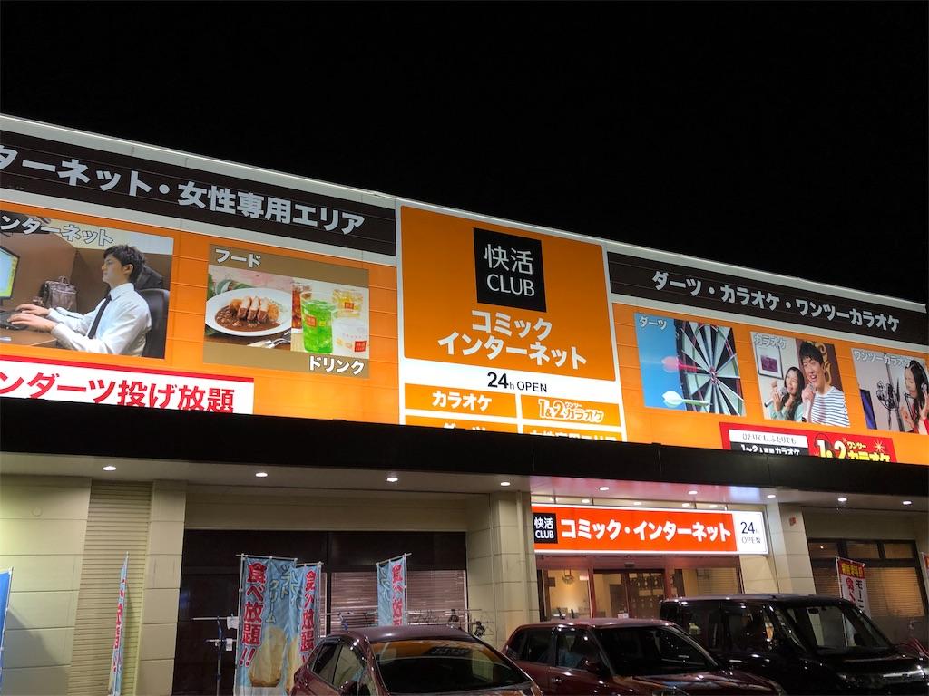 f:id:sikakebunko:20190914174612j:image