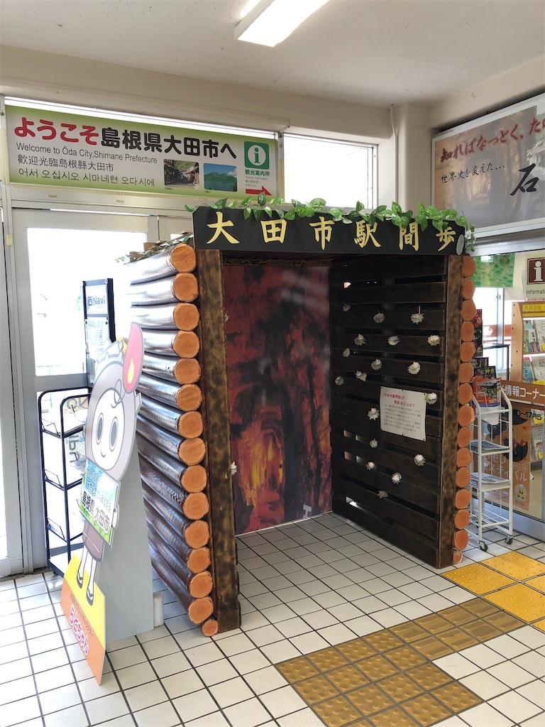 f:id:sikakebunko:20190914174807j:image