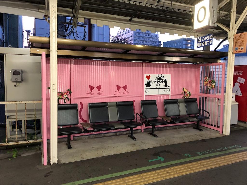 f:id:sikakebunko:20190914174829j:image