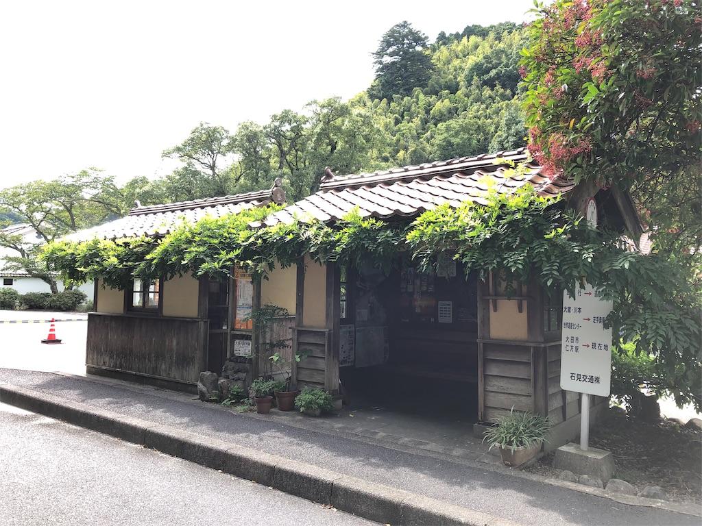 f:id:sikakebunko:20190914174849j:image