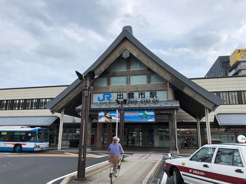 f:id:sikakebunko:20190914174921j:image