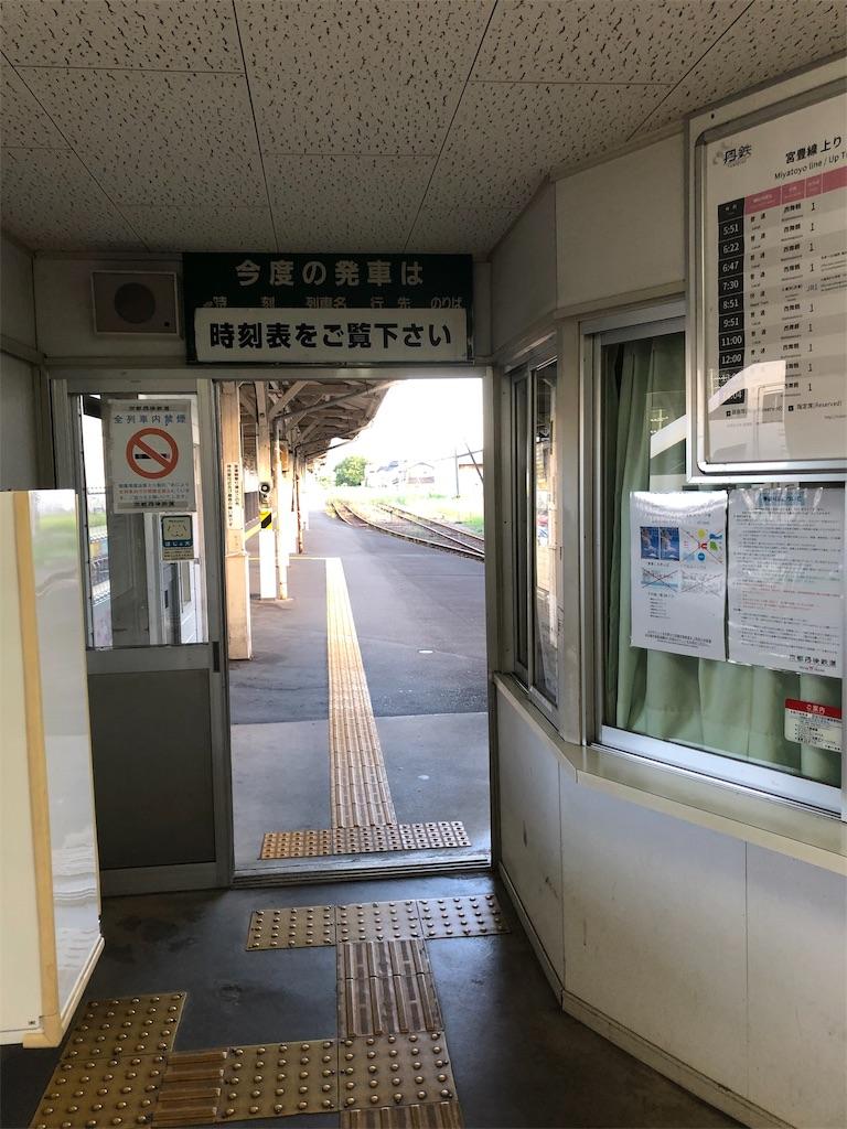 f:id:sikakebunko:20190914183523j:image