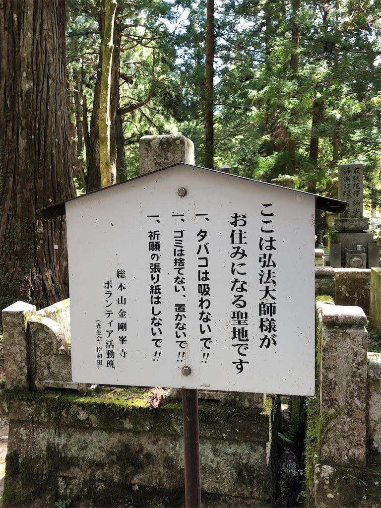 f:id:sikakebunko:20190914190102j:image