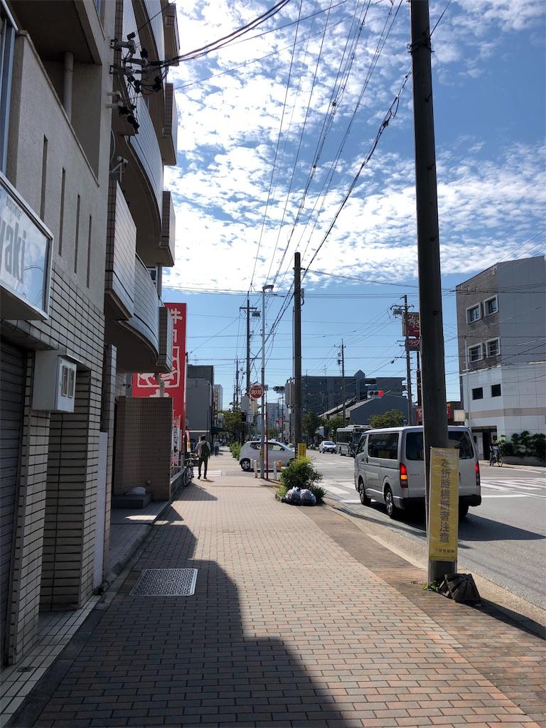 f:id:sikakebunko:20190914203656j:image