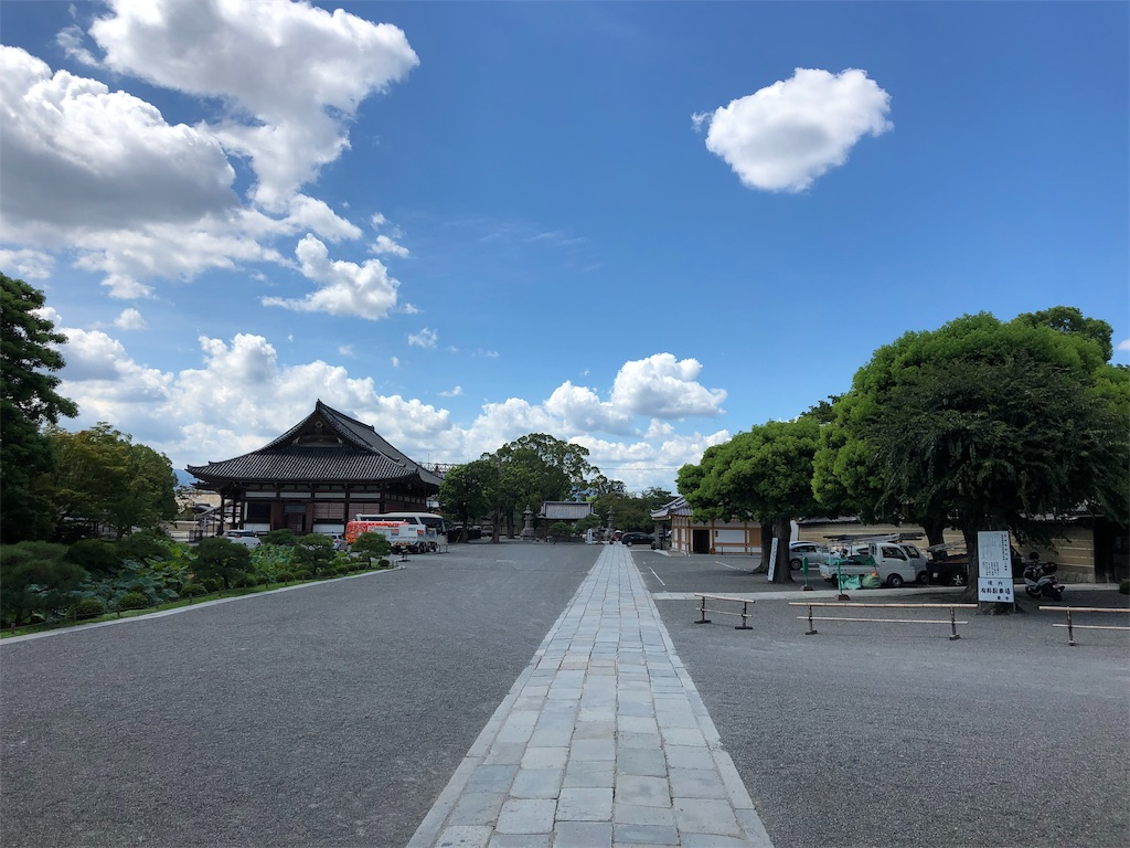 f:id:sikakebunko:20190914203659j:image