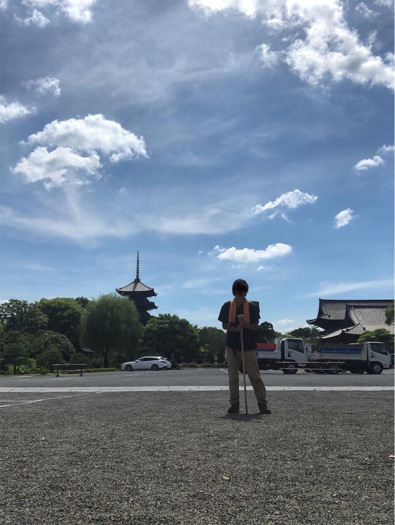 f:id:sikakebunko:20190914203953j:image