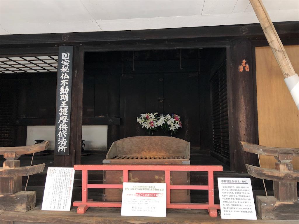 f:id:sikakebunko:20190914204026j:image