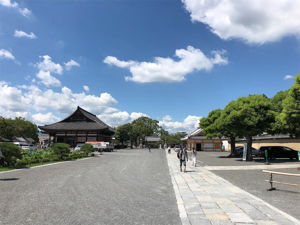 f:id:sikakebunko:20190914204105j:image