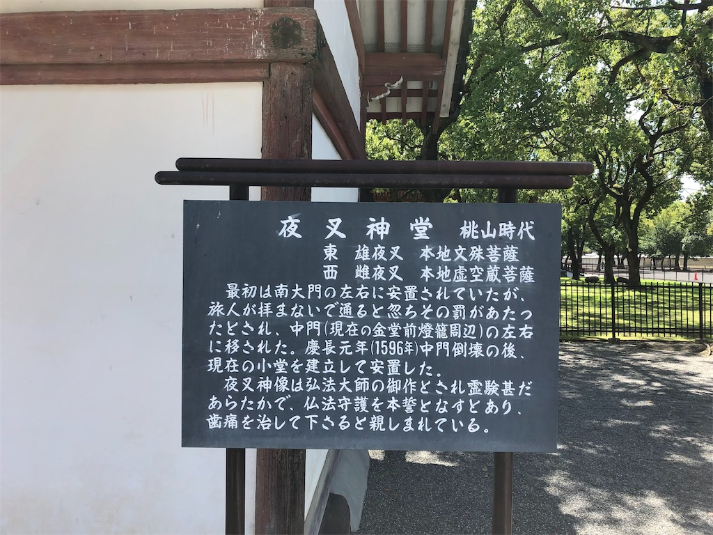 f:id:sikakebunko:20190914204233j:image