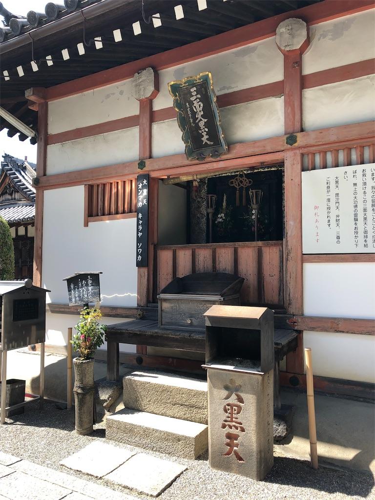 f:id:sikakebunko:20190914204412j:image