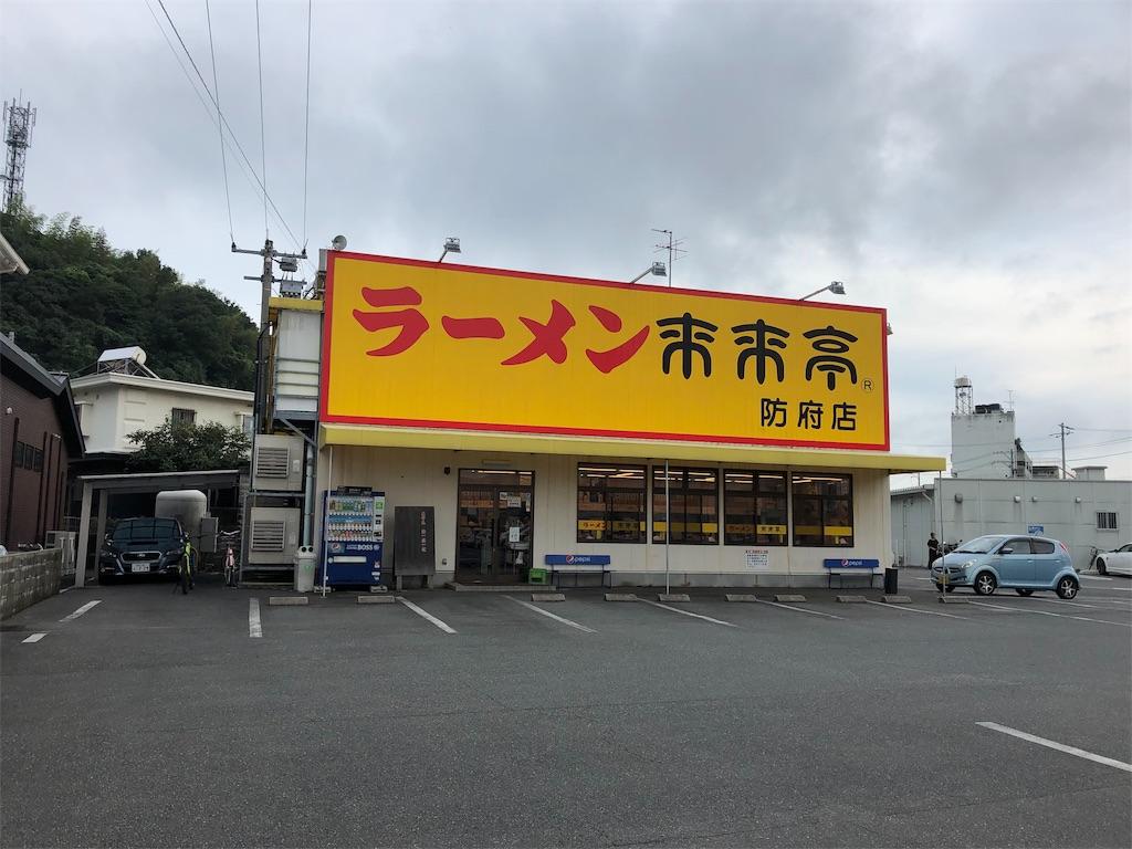 f:id:sikakebunko:20190915194801j:image