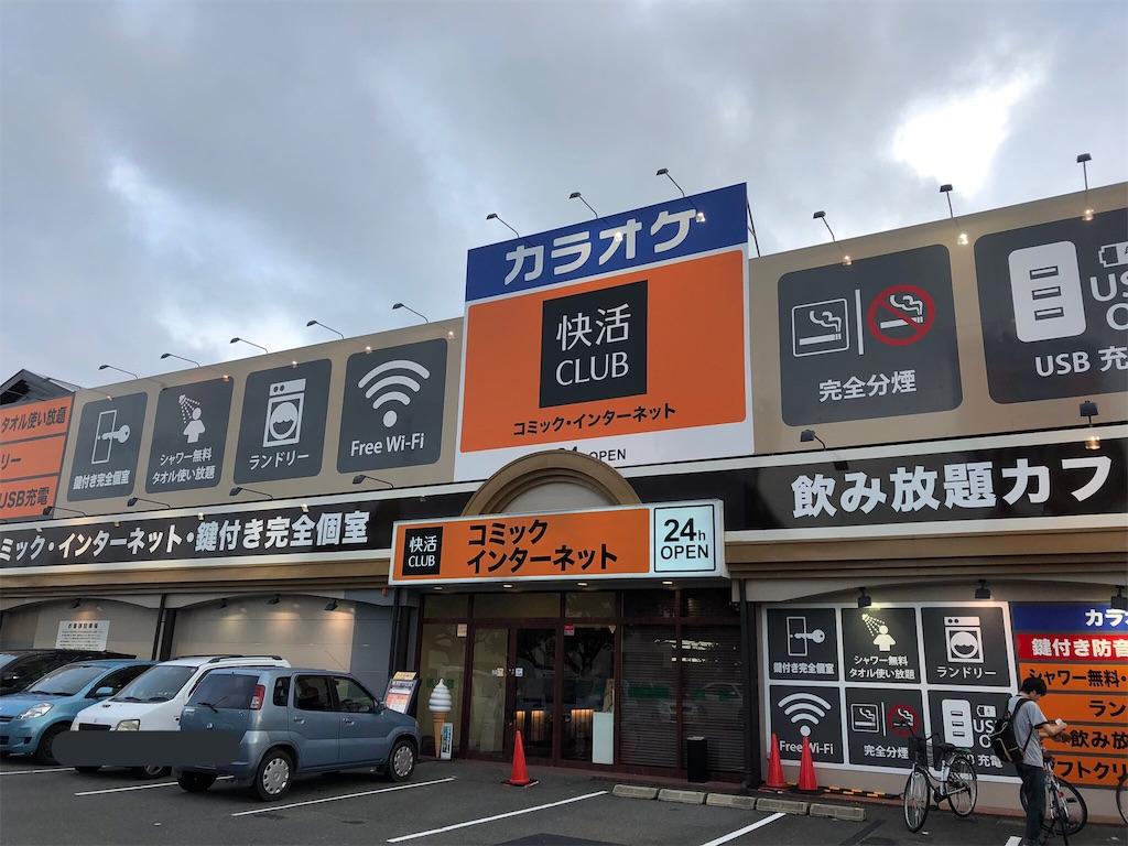 f:id:sikakebunko:20190915194934j:image