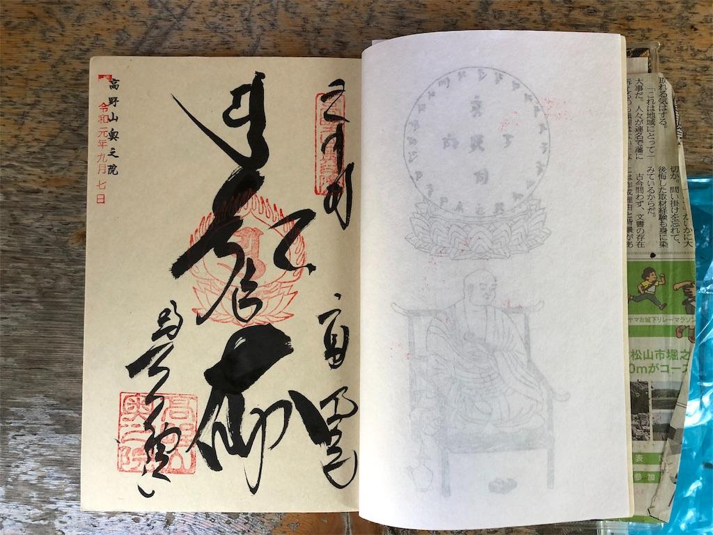f:id:sikakebunko:20190916234934j:image