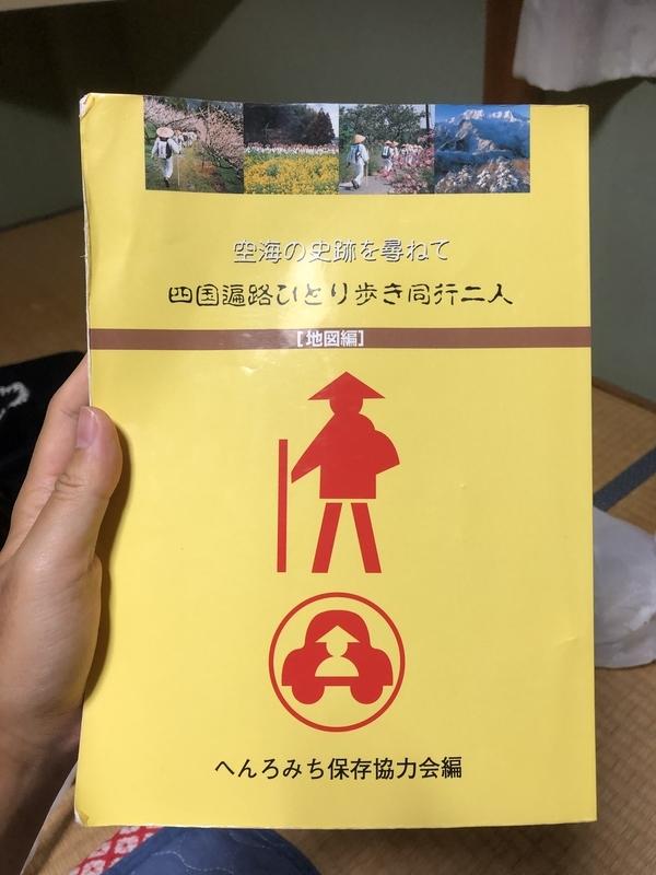 f:id:sikakebunko:20190921133603j:plain