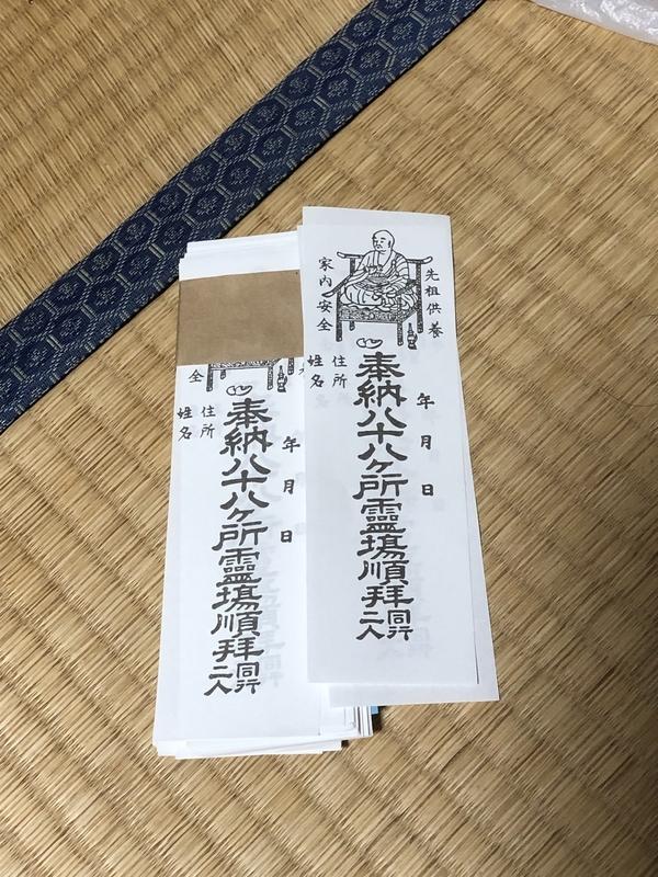f:id:sikakebunko:20190921133614j:plain