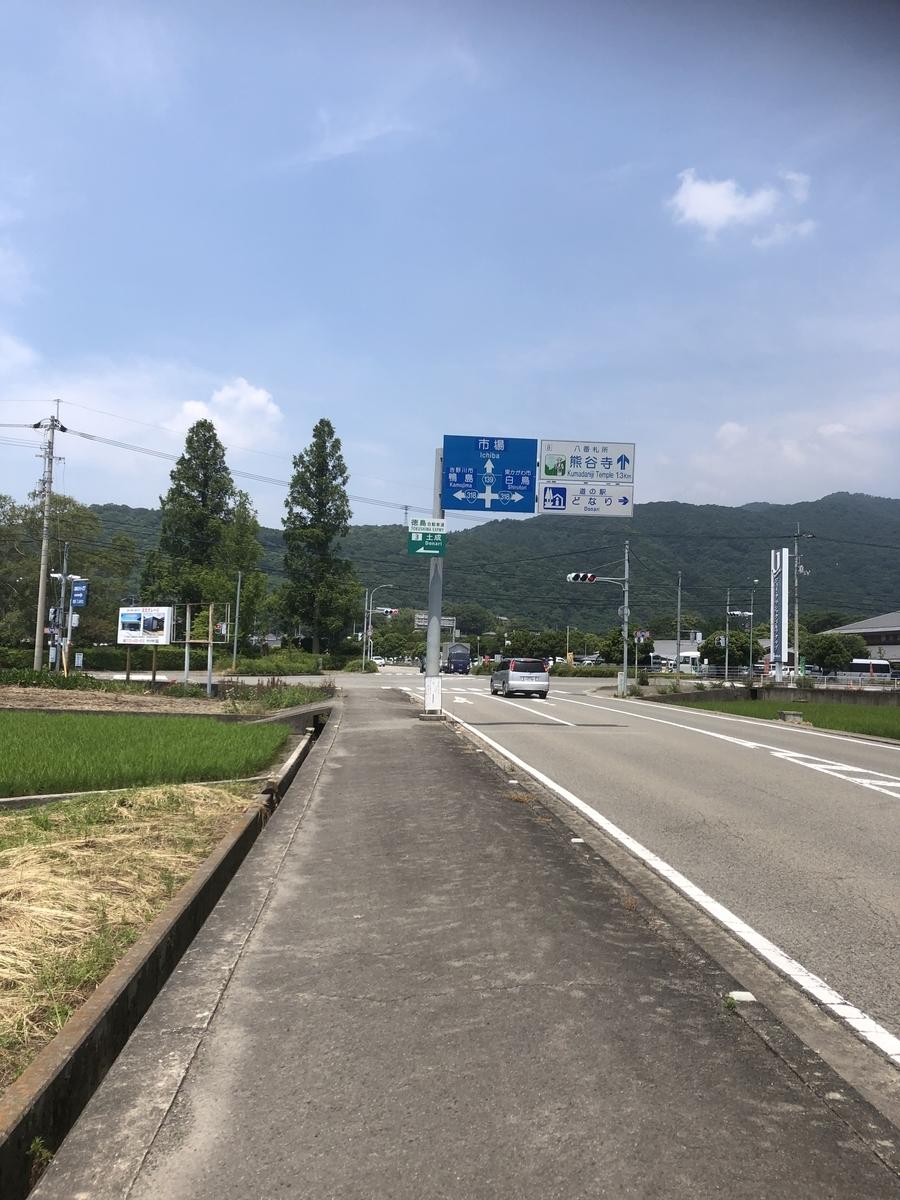 f:id:sikakebunko:20190922215040j:plain