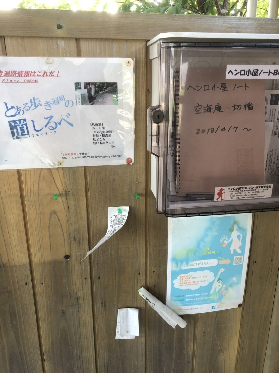 f:id:sikakebunko:20191022205004j:plain