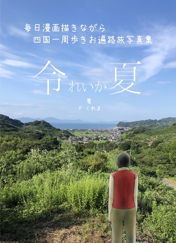 f:id:sikakebunko:20191116183525j:plain