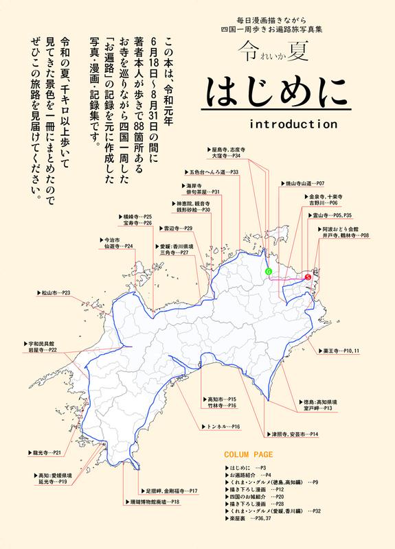 f:id:sikakebunko:20191116183531j:plain